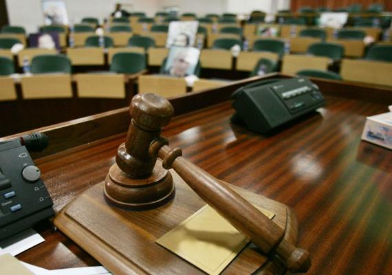 Право: Подписан закон, разграничивающий полномочия судов в РФ