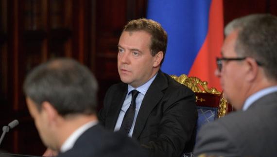 Общие новости: Медведев поручил министрам подумать о налоговых каникулах для новых ИП