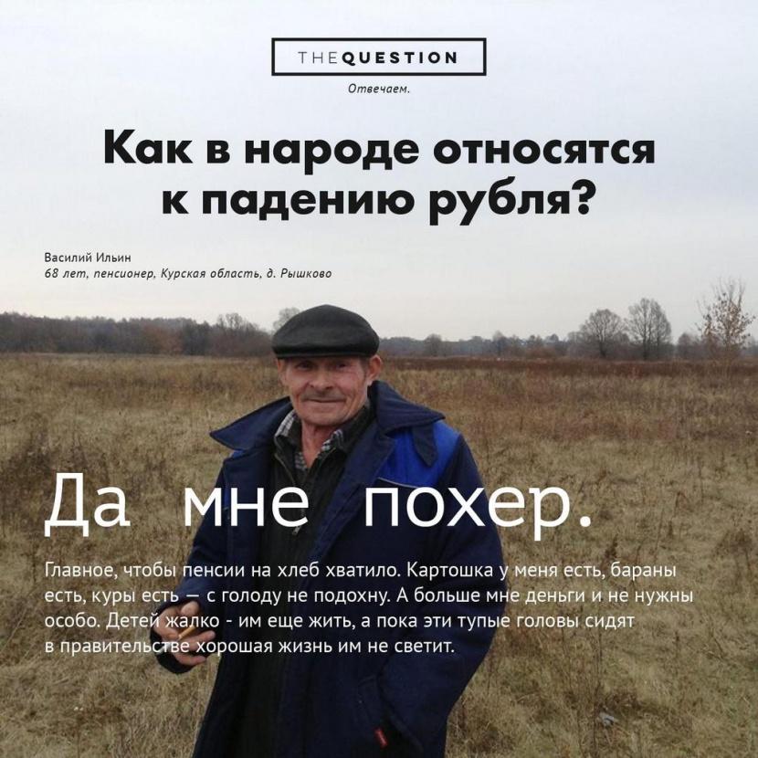Фото взято с http://std3.ru/8e/b5/1415386837-8eb5a262cee678a799de416937b5b438.jpg