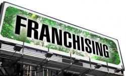 Идеи: Франчайзинг: готовая система успешного бизнеса