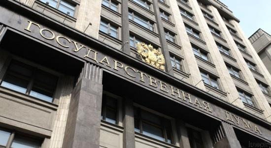 Общие новости: Госдума рассмотрит дополнительные ограничения на продажу алкогольной продукции и табачных изделий