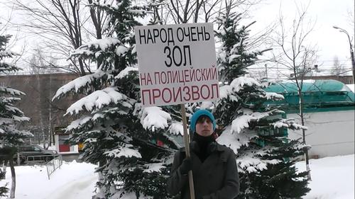 Общие новости: Жилетка: Пикет против произвола полиции