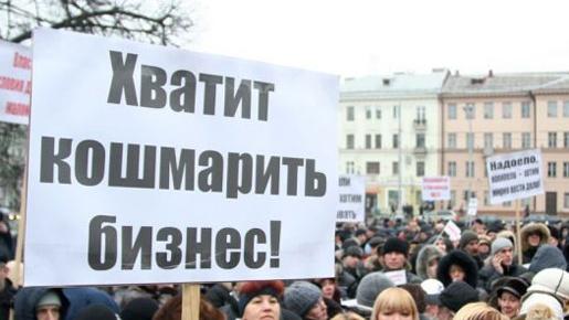 Общие новости: Предприниматели Краснодара проведут митинг