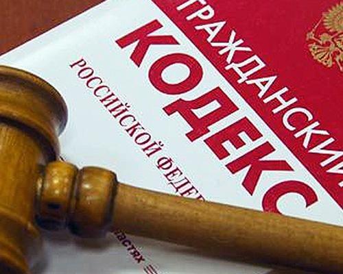 Право: Поправки в ГК РФ. Новое в недействительности сделок, доверенностях и сроках исковой давности