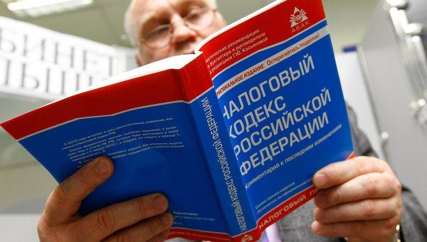 Фото с сайта http://biznesnalog.ru/