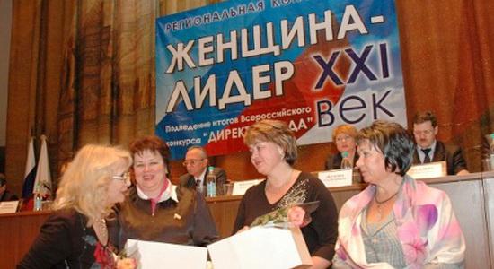 Фото с сайта http://www.admgor.nnov.ru/