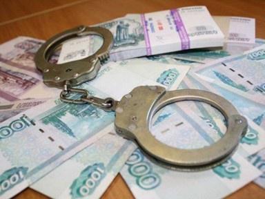 Фото с сайта http://www.contrasterra.ru/