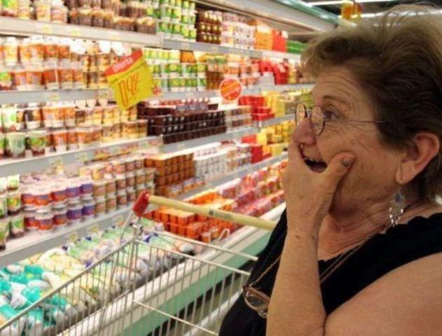 Фото с сайта http://www.ozodagon.com/